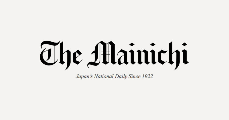 The 17th  Mainichi Haiku Contest JAPAN