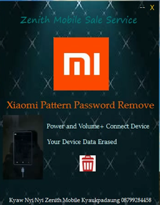 Xiaomi Pattern, Password Remove Tool Free Download