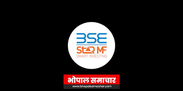 BSE IFA STAR MF APP DOWNLOAD करें, म्यूचुअल फंड में घर बैठे कमाई बढ़ाएं