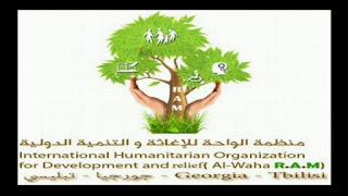 تردد قناة AL-WAHA R.A.M