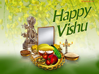 Happy-Vishu-Festival-2013-HD-Wallpaper