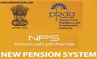 New Pension System - An Overview