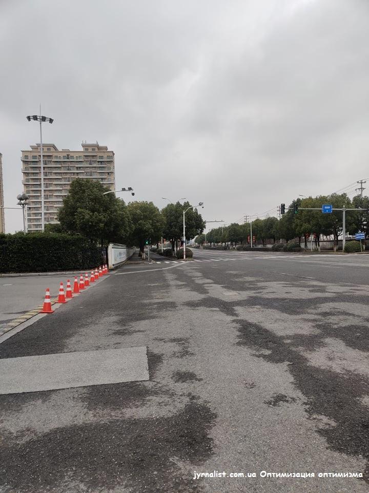 Шаосин провинция Чжедзян Китай коронавирус карантин