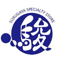 buying service SURUGAYA