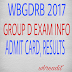 WBGDRB Admit Card 2017, Group D Suggestion, West Bengal Group D 2017 Exam info, Call Letter, Exam Date Download