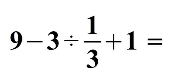 تعلم حل مثل هذه العمليات بكل بساطة!