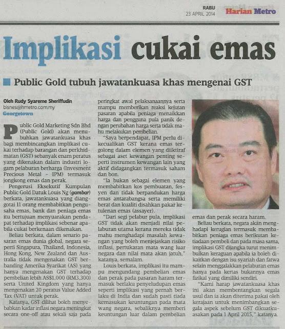 media emas
