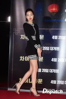 Biodata lengkap Kim Go eun