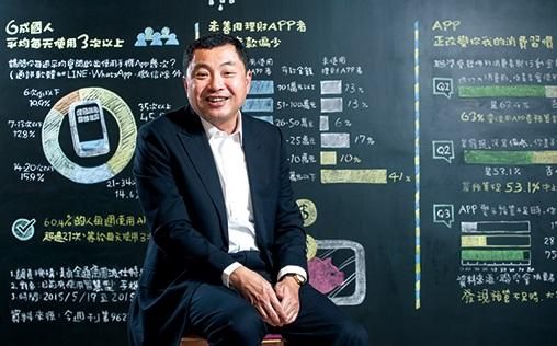 宋靖仁談FinTech:台灣金融科技不落後,監管絕對可以成為推手