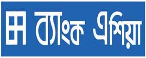 Bank Asia limited Bangladesh