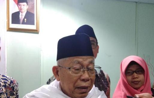 Majelis Ulama Indonesia, Akan Undang Kemenkes Tentang Vaksin MR