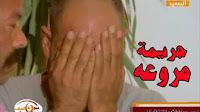 برنامج عيون الشعب حلقة الجمعه 2-12-2016 حنفى السيد .. رجل يتجرد من كل مشاعر الانسانية يقتل والده بدم بارد وبشكل وحشى