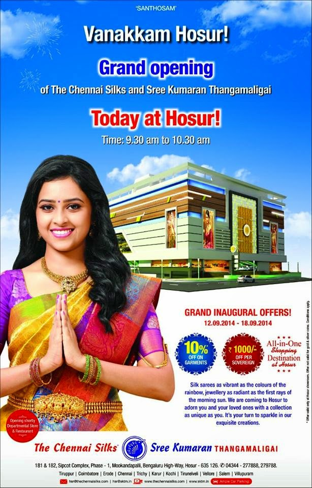The Chennai Silks and Sree Kumaran ThangaMaligai now in Hosur