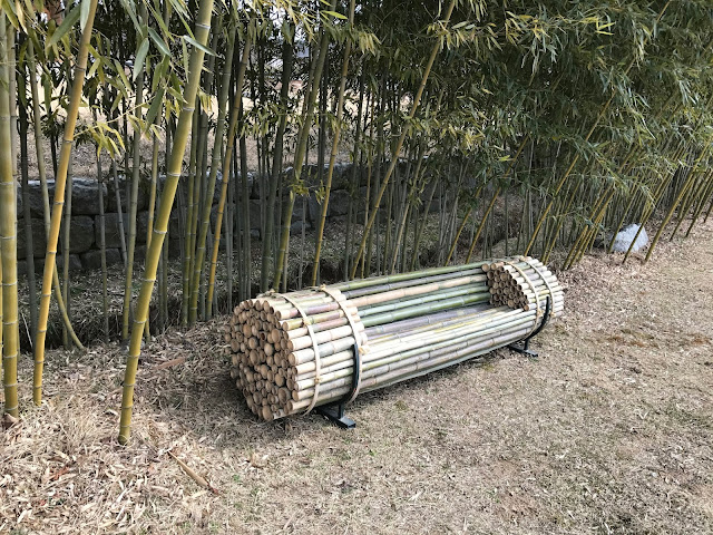 bamboo couch Juknokwon