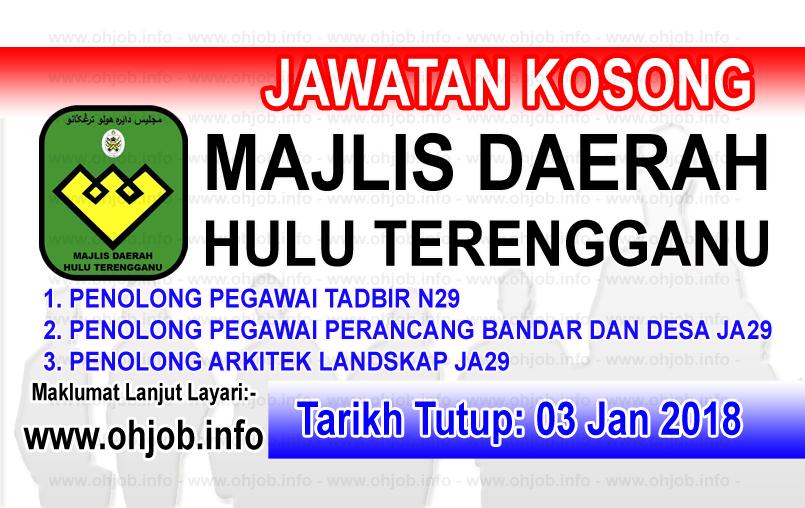 Jawatan Kerja Kosong MDHT - Majlis Daerah Hulu Terengganu logo www.ohjob.info januari 2018