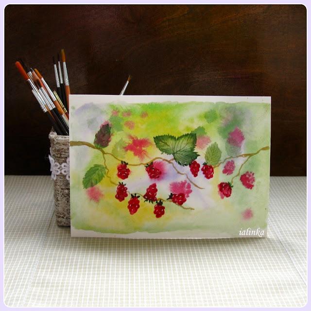 watercolor акварель