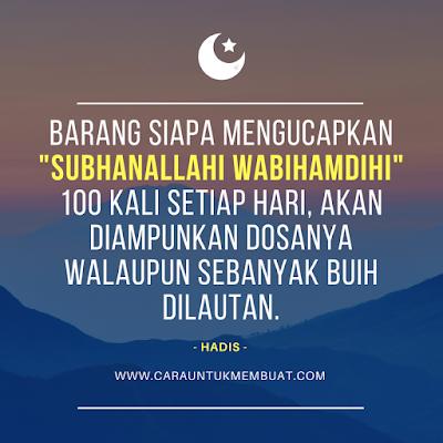 Subhanallahi Wabihamdihi