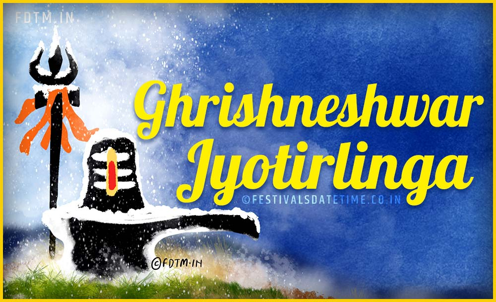 Grishneshwar Jyotirlinga, Aurangabad: Know The Religious Belief, Visit Time, Direction to Reach