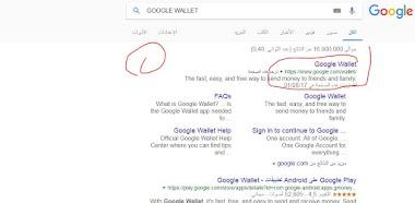 كيف اشحن بطاقتي البايونير مجانا من خلال موقع جوجل وليت شرح ممتع مع الاثبات GOOGLE WALLET