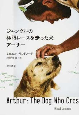 https://honto.jp/netstore/pd-book_28389647.html