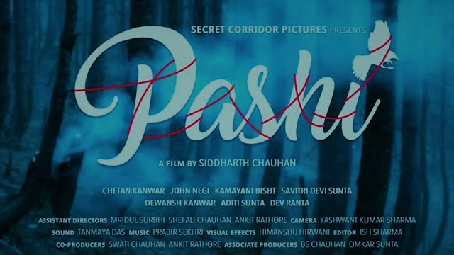 Pashi-2017-Review-with-Short-Film-Trailer