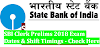 SBI Clerk Prelims 2018 Exam Dates & Shift Timings - Check Here