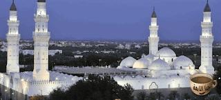 تاريخ معالم المدينة المنورة قديما وحديثا pdf ومزارات المدينة بالصور, المملكة العربية السعودية وبالأخص المدينة المنورة عامرة بالعديد من المعالم السياحية الدينية والتراثية الهامة, ومن خلال موقع جبنا التايهة سوف نتناول كل ما يتعلق بمعالم المدينة مثل تاريخ المدينة المنورة pdf, وتاريخ المدينة المنورة عبر العصور بالإضافة إلى تاريخ معالم المدينة المنورة قديماً وحديثاً pdf, وأسماء مجموعة كتب عن المدينة المنورة, ونأخذكم في جولة سياحية في المسجد النبوي,البقيع,مسجد القبلتين, مسجد قباء,المساجد السبعة,مقبرة شهداء أُحد,مسجد ذي الحليفة,مسجد على بن أبي طالب,جبل أحد,متحف دار المدينة,مدائن صالح.,معالم المدينة المنورة السياحية,معالم المدينة المنورة ,معالم المدينة المنورة بالانجليزي,اثار المدينة المنورة قديما,اين تذهب في المدينة المنورة,مزارات المدينة المنورة بالصور,خريطة مزارات المدينة المنورة,المدينة المنورة السعودية