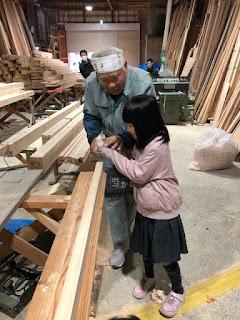 工房見学『我が家の木を見に』/宮嶋陽子