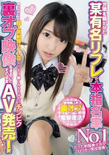 NNPJ-315 Nagisa Misuki Uniform Pretty Girl