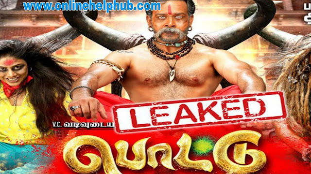 friends, if you want to watch online  and download tamilrockers Latest upcoming new Tamil movie pottu review on Tamilrockers then read this article. in this article tamilrockers full explanation and review of Latest upcoming new Tamil movie online  pottu  on Tamilrockers. Pottu tamil movie watch online download Latest leaked new Tamil movie pottu review on Tamilrockers