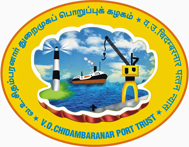 VOC Port Trust Recruitment 2016