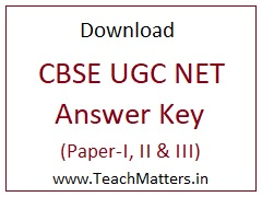 image : CBSE UGC NET Answer Key 2018 @ TeachMatters