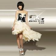 Angela Chang (Zhang Shao Han 张韶涵) - Qin Ai De, Na Bu Shi Ai Qing (亲爱的,那不是爱情)