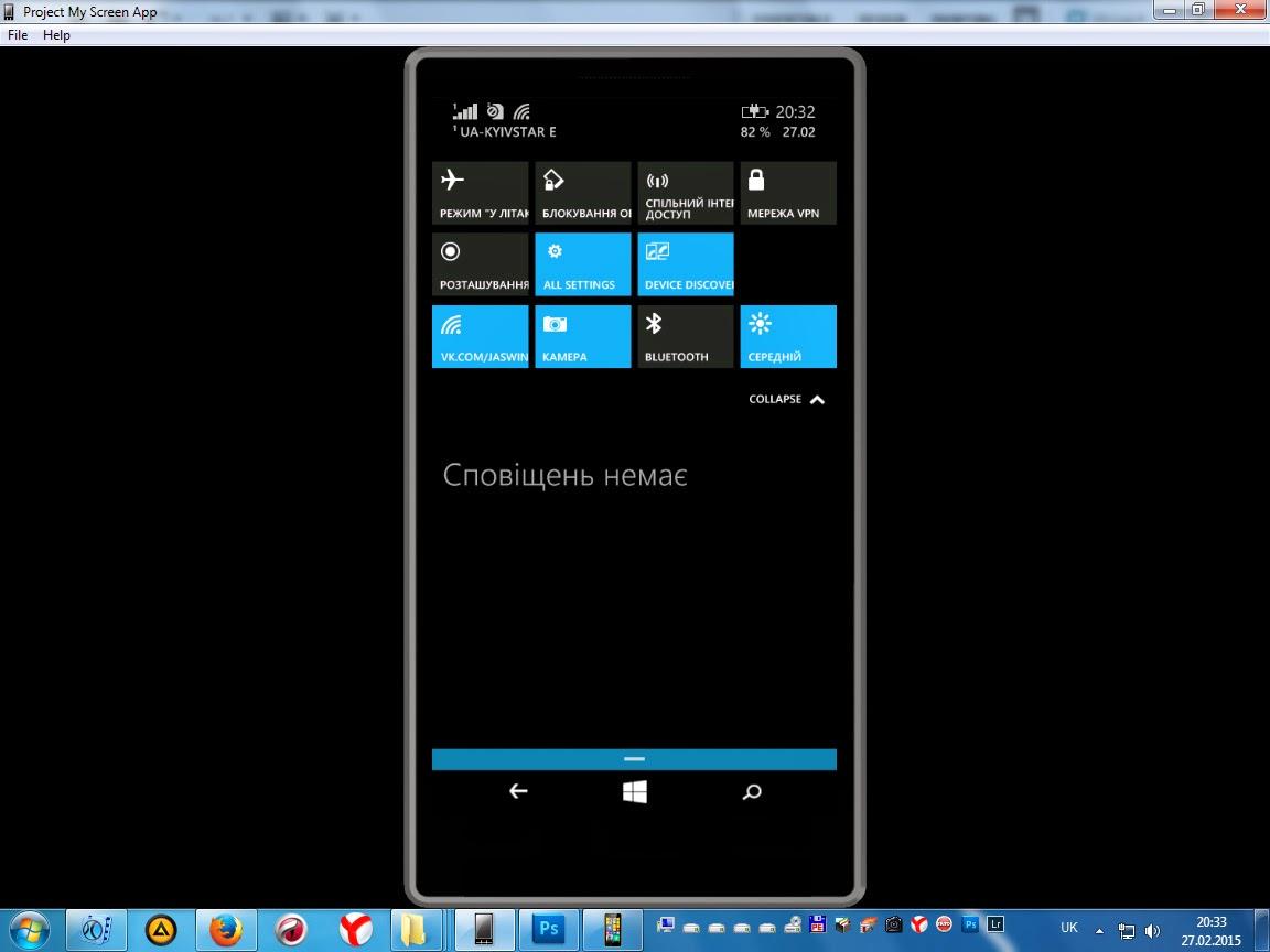 Ярлыки быстрого доступа windows phone 10