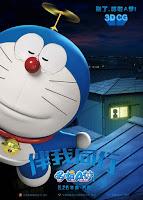 Film Stand by Me Doraemon (2014) Full Movie