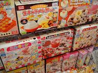 Masak Masakan Jepang