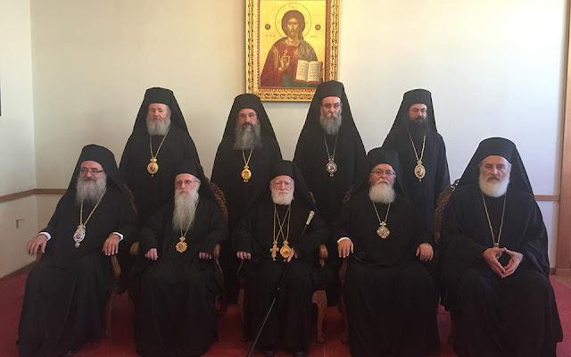 Στο Φανάρι οι Ιεράρχες της Κρήτης μετά τη συνάντηση με τον Κ. Γαβρόγλου