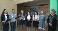 Торжественная линейка 23.09.2017 г.