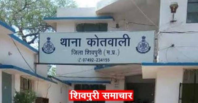 अनुसूचित जाति छात्रावास की छात्राओं को घुमाने ले गई पुरानी शिक्षिका, बवाल, मामला कोतवाली में | Shivpuri News