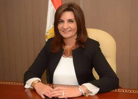 نبيلة مكرم وزيرة الهجرة وشئون المصريين