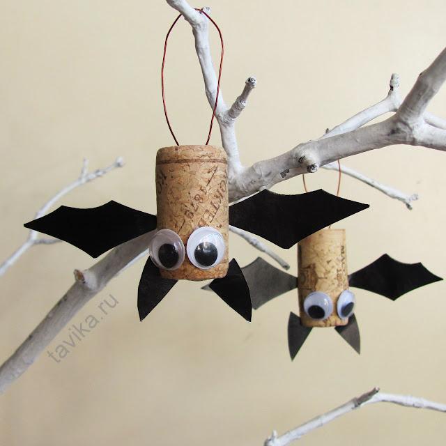 летучая мышь из пробки на Хэллоуин