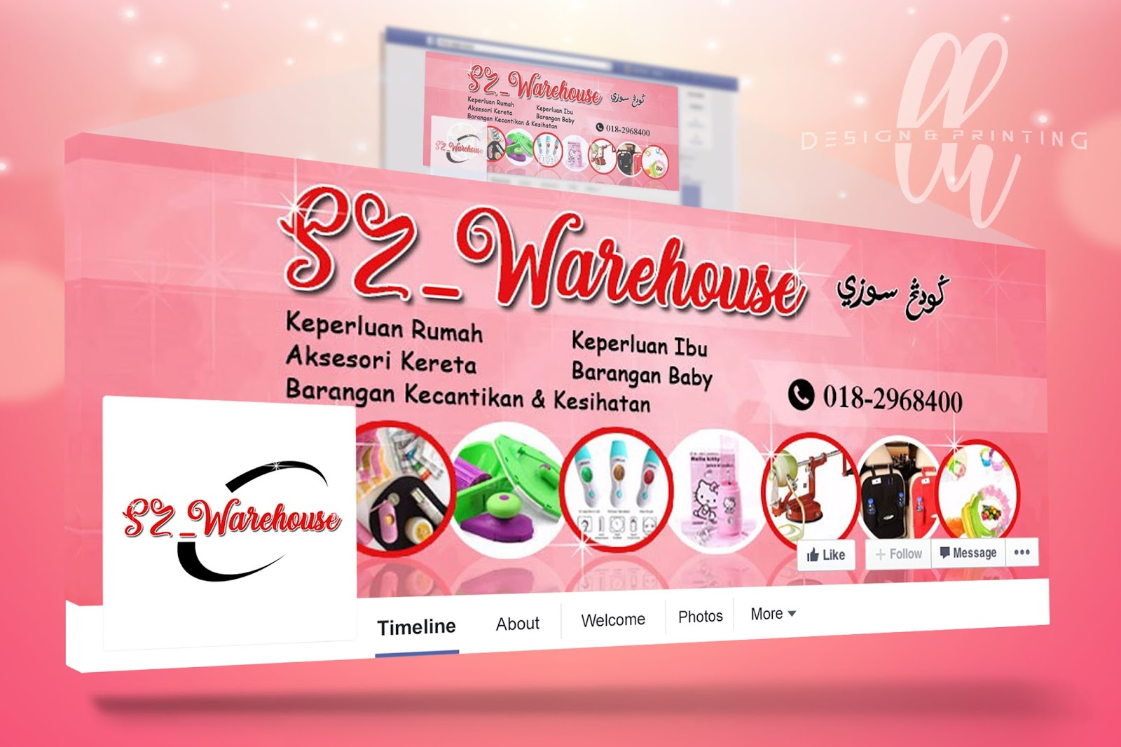 DESIGN FACEBOOK COVER PHOTO DAN LOGO PAGE SZ_WAREHOUSE