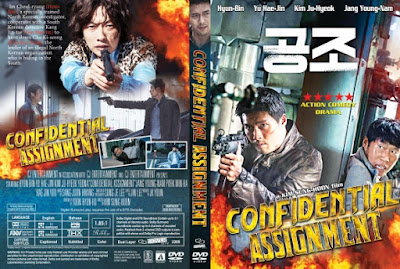 Download Confidential Assignment Subtitle Indonesia [2017] [Asia] [South Korea] [BrRip 720p] [Ganool] [No Login] [951MB] [Google Drive]