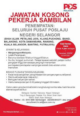 Jawatan Kosong Pekerja Sambilan Pos Malaysia 2016