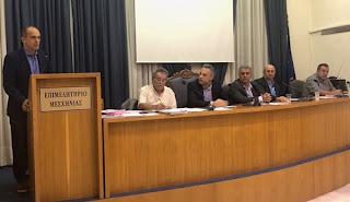 ΣΤΟ Επιμελητήριο Μεσσηνίας παραβρέθηκε ο καθηγητής Αρχαιολογίας Ν. Ζαχαριάς