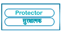 Protector meaning in HINDI