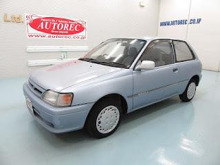 19534T5N8 1995 Toyota Startlet
