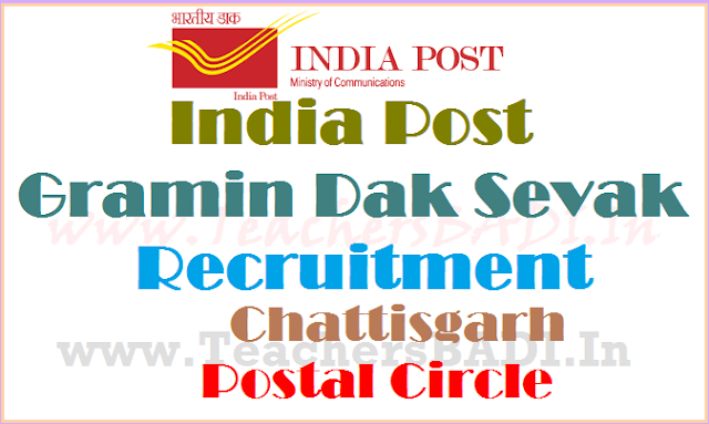 India Post,Chattisgarh Postal Circle,Gramin Dak Sevaks(GDS) Recruitment 2017