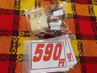 中古品のシルバニア家具セットトイレ入り590円