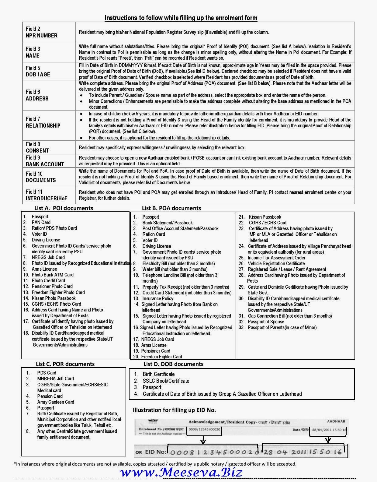 How can i download aadhaar enrolment correction form youtube.